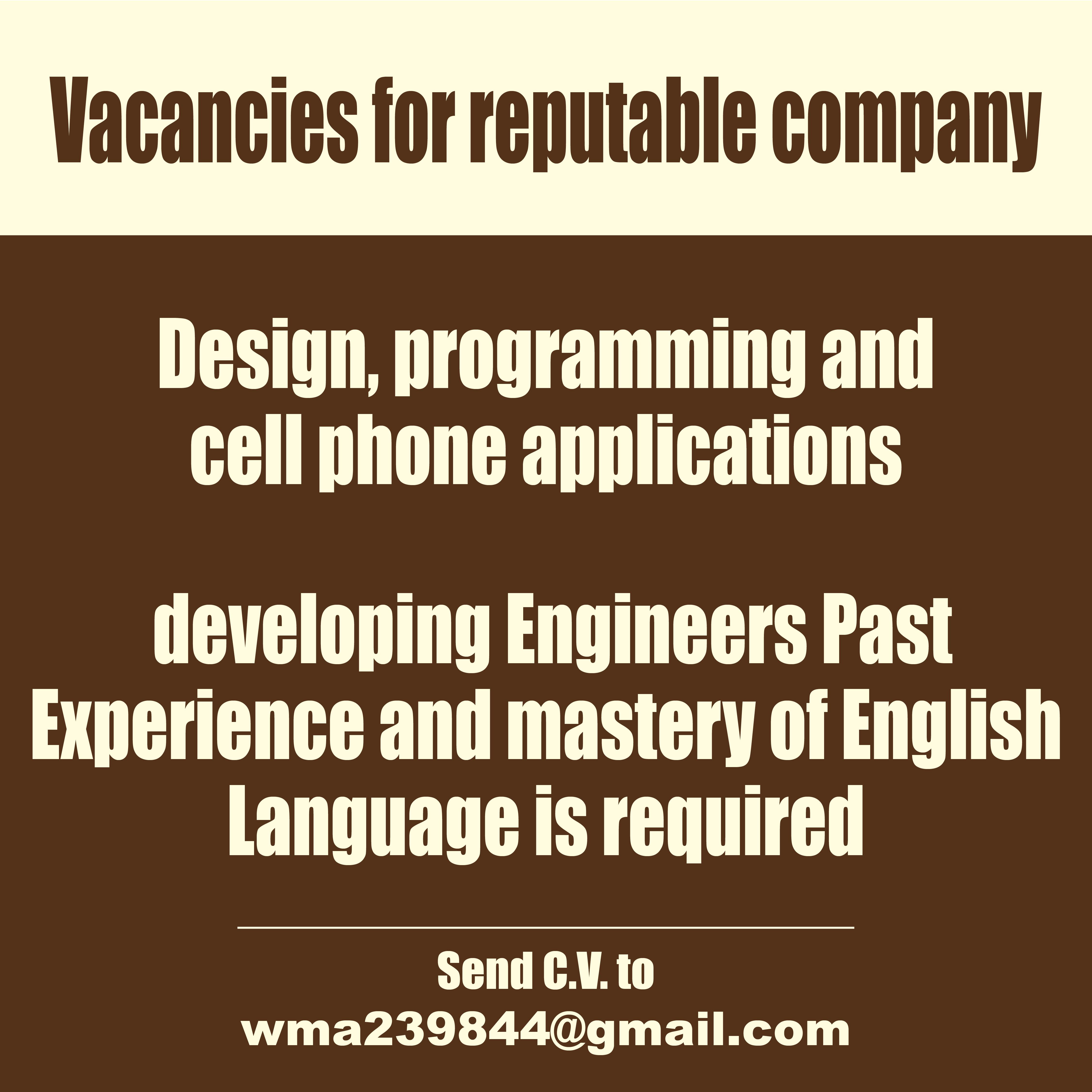 Vacancies for reputable company