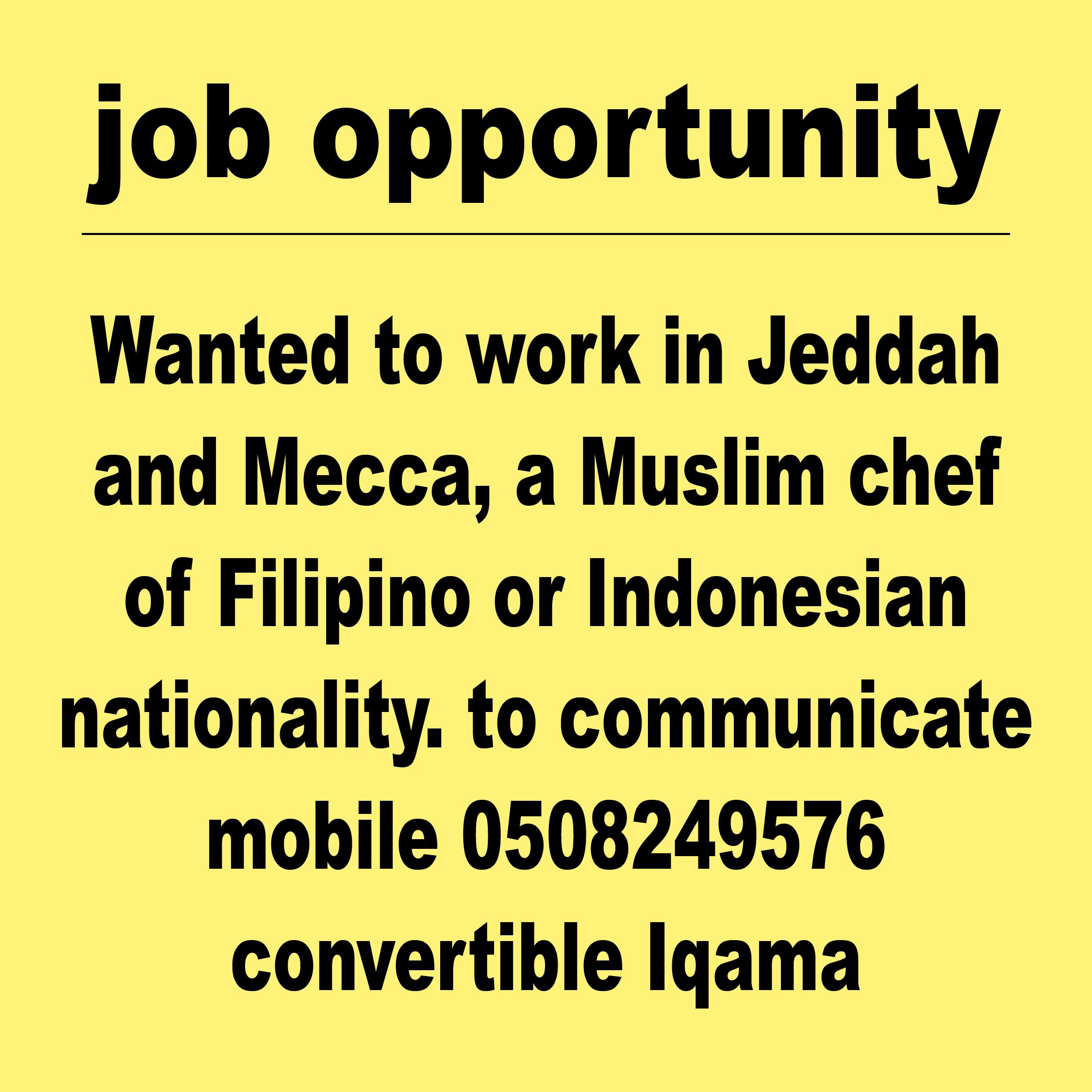 Jop opportunity